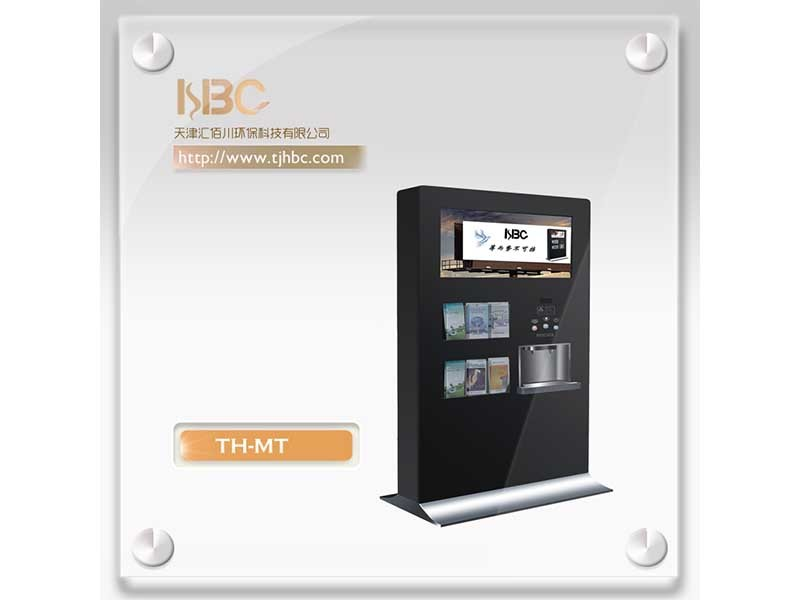 Water Dispenser with LCD