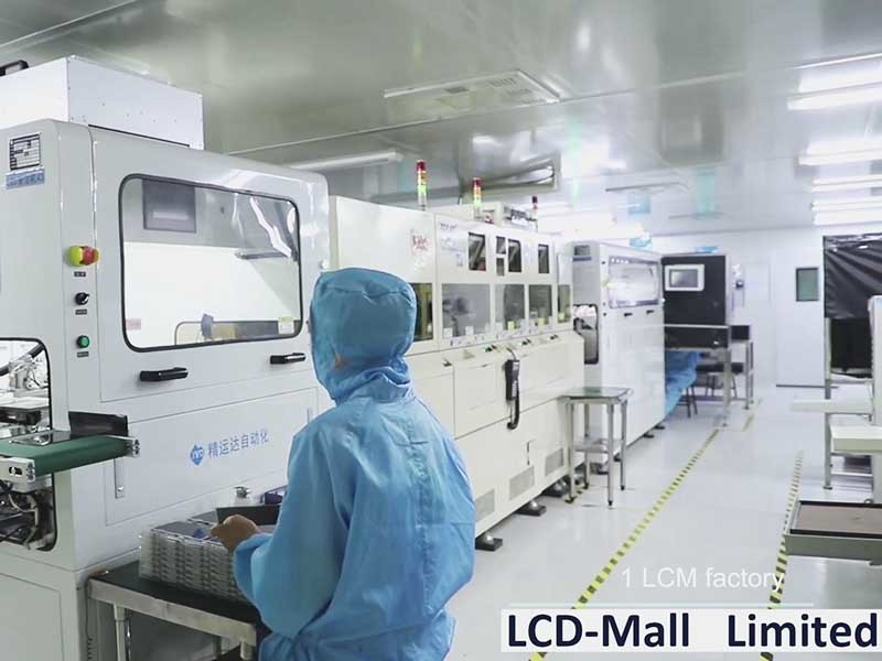 LCD Mall Limited Factory