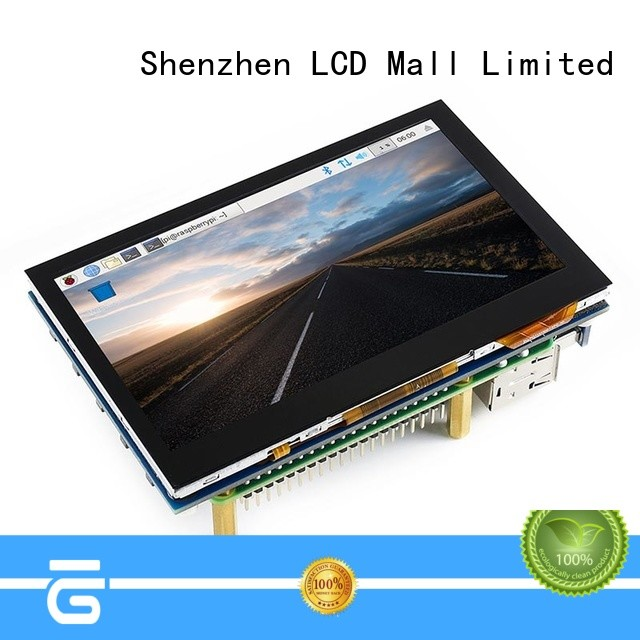LCD Mall embedded display energy-saving for gps