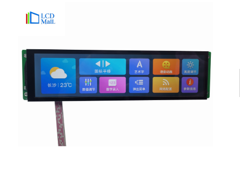 Bar Display LCD, IPS TFT 8.88 inch  HD 1920*RGB*480