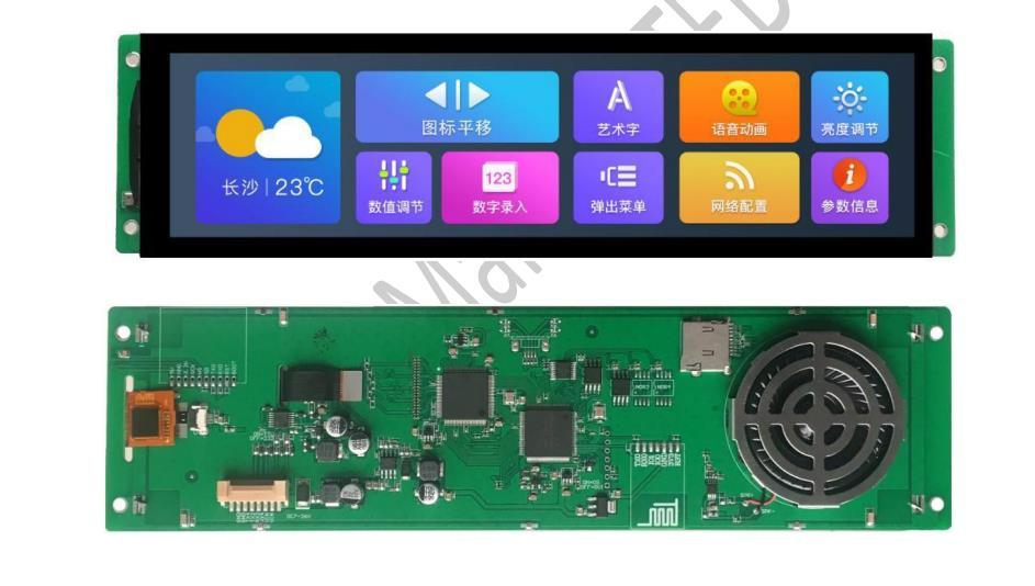 LCD Display embedded Smart display with CTP 8.8