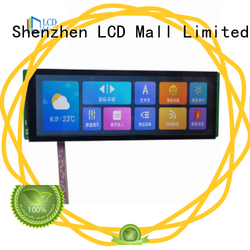 LCD Mall High-quality embedded touch screen manufacturers