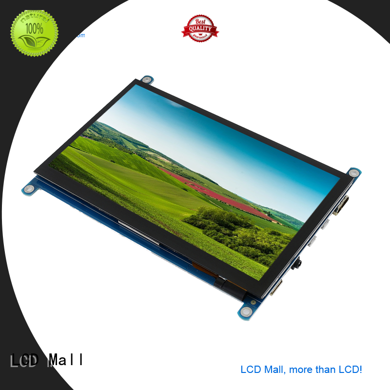 LCD Mall embedded display fully functional software for gps